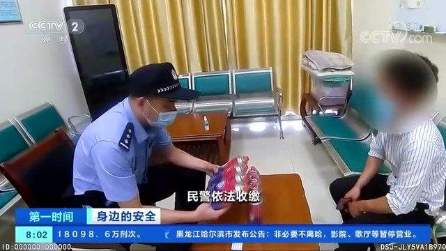 男子违法携带8瓶丁烷气体进站被拘留