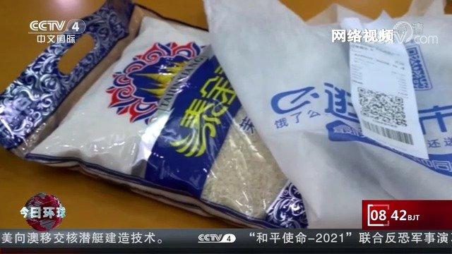 5公斤香米收1元打包费 米袋上就有手提扣