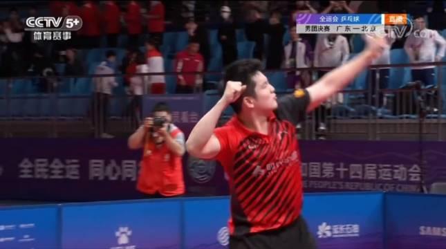 我的天啊,全运会乒乓男团决赛最后这几分也太精彩了!