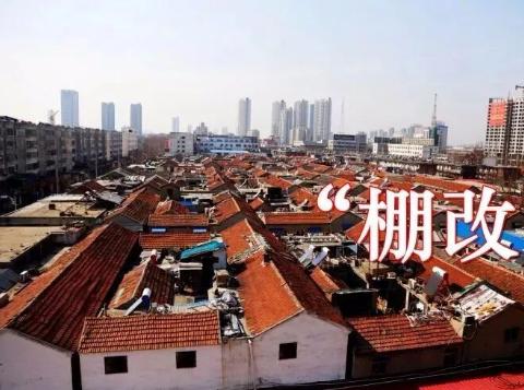 """广东这俩村子的人即将""""暴富""""?拆迁大队来了,这里将要拆迁了!"""