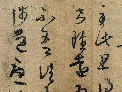藏于辽博的王羲之真迹,60多年前就值2个多亿,如今备受书坛瞩目