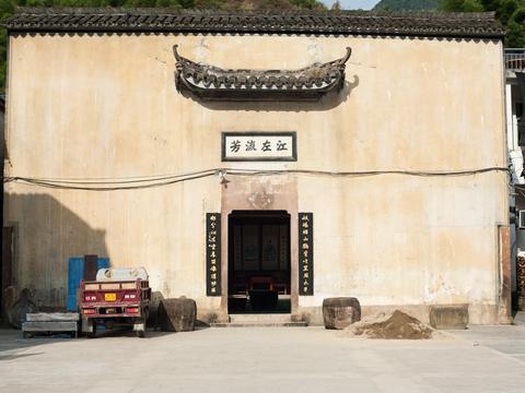 浙江被遗忘的古村落,迄今700多年历史,保留着明清古民居300多栋