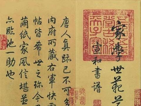 全世界现存唯一的东晋书法真迹,仅47个字,排名天下行书第四!
