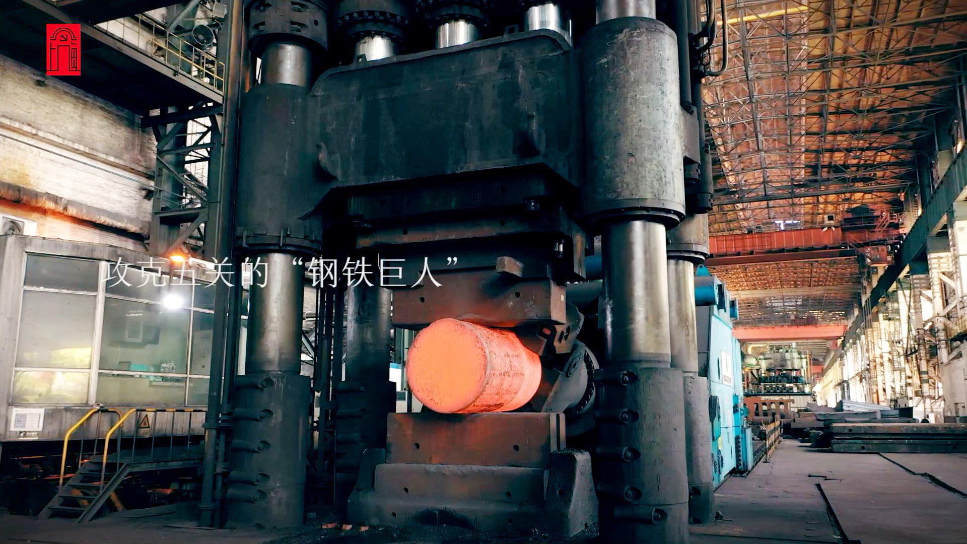 1958年5月22日,煤炭工业部副部长沈鸿给毛主席写信……