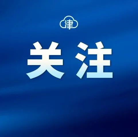 广东东莞报告1例H5N6病例,专家提示→