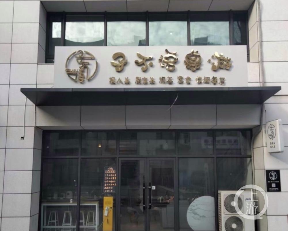 """哈尔滨3确诊病例曾连续3天光顾同一""""剧本杀""""店:店已停业员工玩家居家观察"""
