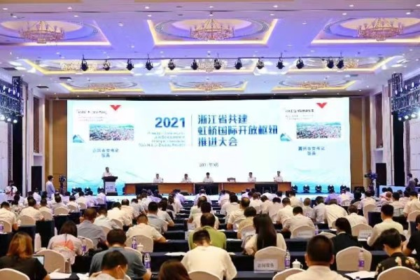 """积极打造虹桥国际开放枢纽""""金南翼"""",上海虹桥国际中央商务区与嘉兴正式签约共建"""