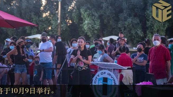 尔湾庆中秋 千人游园  市长:明年会更好!
