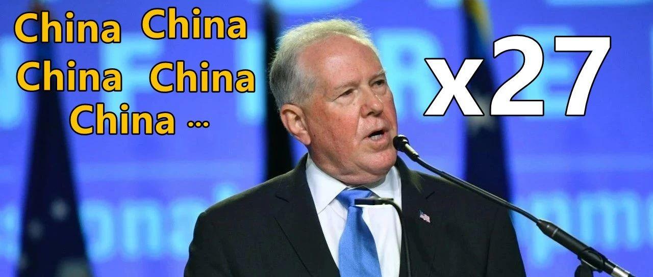 """""""中国、中国、中国……""""为了要钱,美国空军部长大喊27次中国!"""
