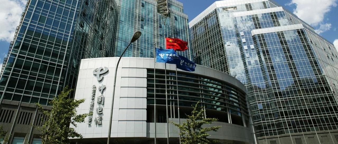 中国电信建成全球首条全G.654E陆地干线光缆  完成首次400Gb/s超长距现网传输试验