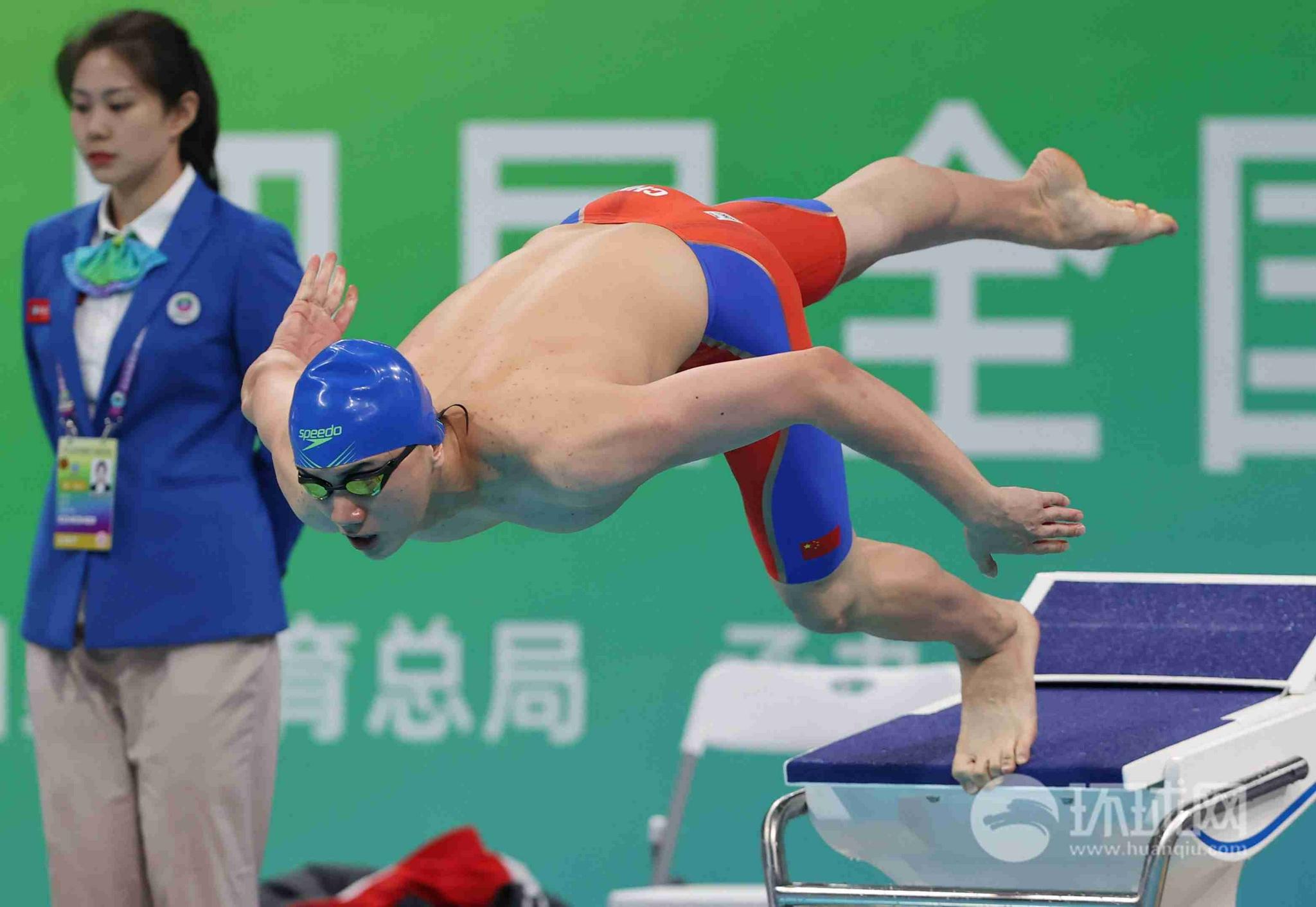 【图集】全运会男子200米蝶泳决赛,广东选手陈俊儿获得冠军