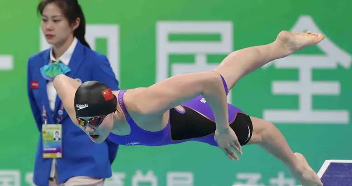 「图集」全运会女子200米自由泳决赛,汤慕涵以1分54秒26刷新全国纪录夺冠