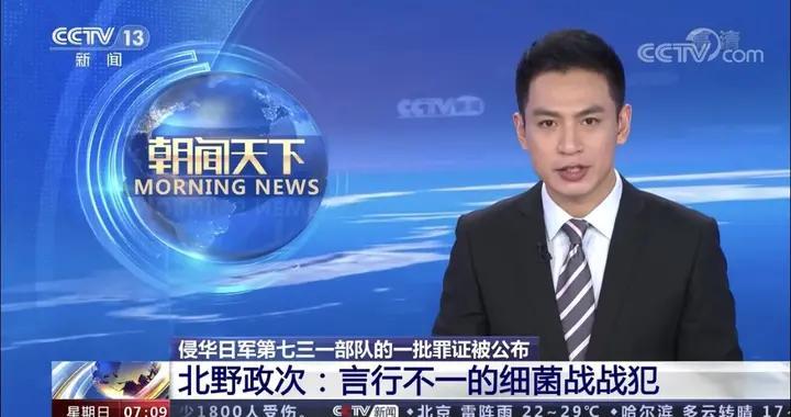 大型国际传播融媒体系列报道《松花江上》圆满收官