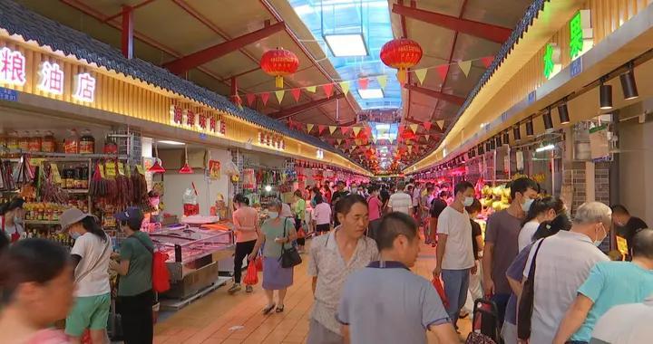 江门中秋节日市场总体平稳 购销两旺