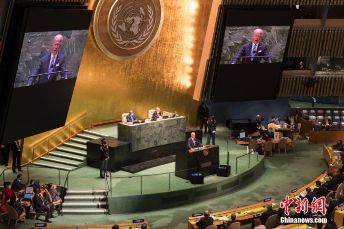 拜登联大演讲:不寻求新冷战、吁合作应对危机