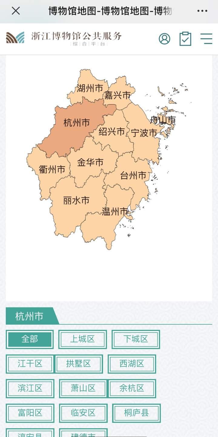 """云游博物馆 百姓文化生活更""""数字"""""""