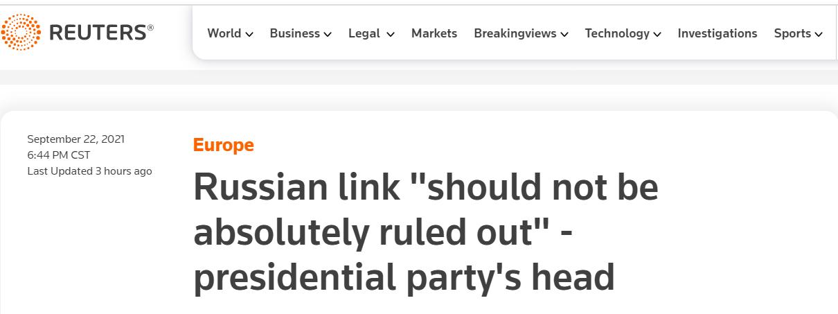 乌克兰总统顾问遇袭事件背后有俄罗斯痕迹?佩斯科夫否认并讽刺乌政客:情绪过度亢奋