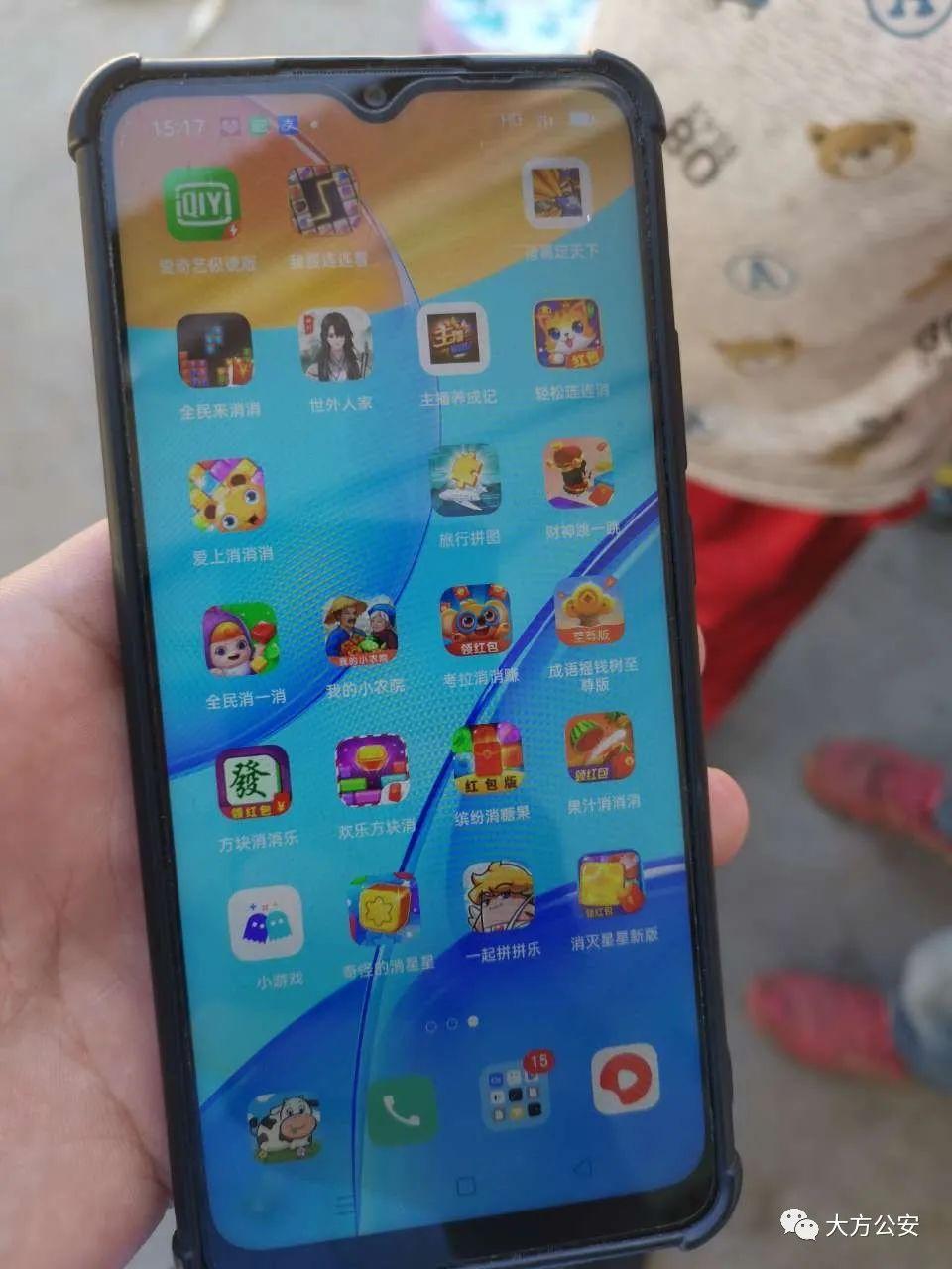 下载了39款游戏,贵州公安马上注意到这款手机!上门劝阻……