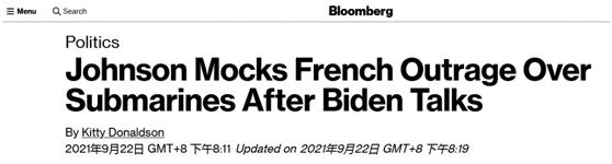 """约翰逊刚因潜艇争议示好法国,又被曝出言""""嘲笑"""":控制下情绪,让我喘口气吧"""