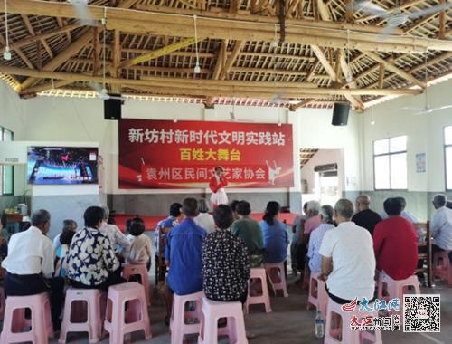 袁州区新坊镇开展中秋送戏下乡活动(图)