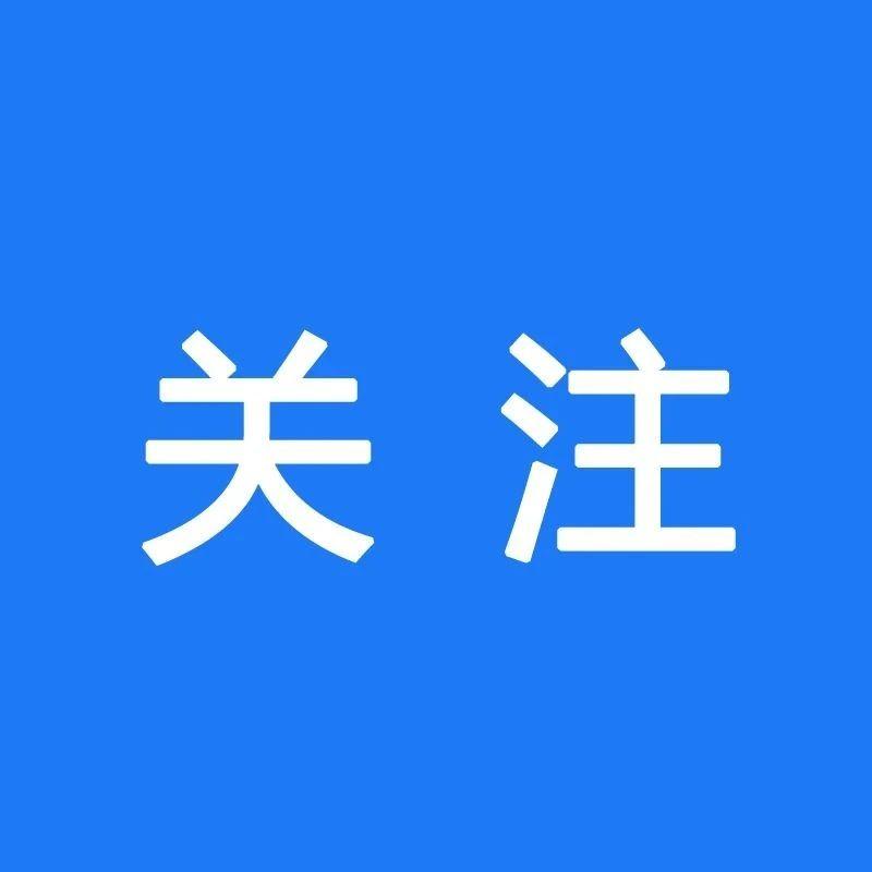 警惕!广东一地报告1例H5N6病例