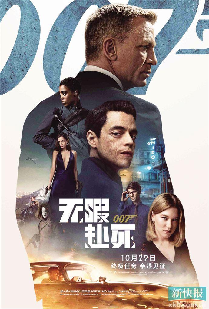 (007:无暇赴死)电影百度云无删减【完整HD1080p/MP4中字】云网盘