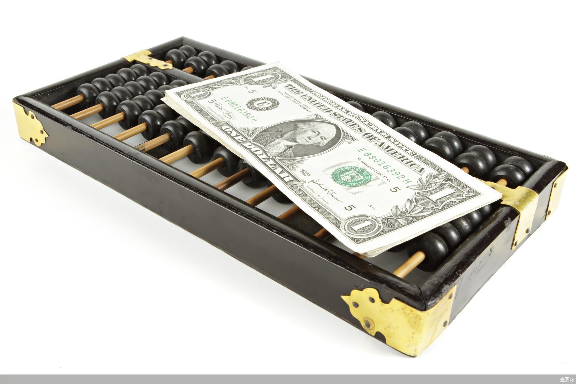 """通胀压顶 美联储放""""鹰"""""""