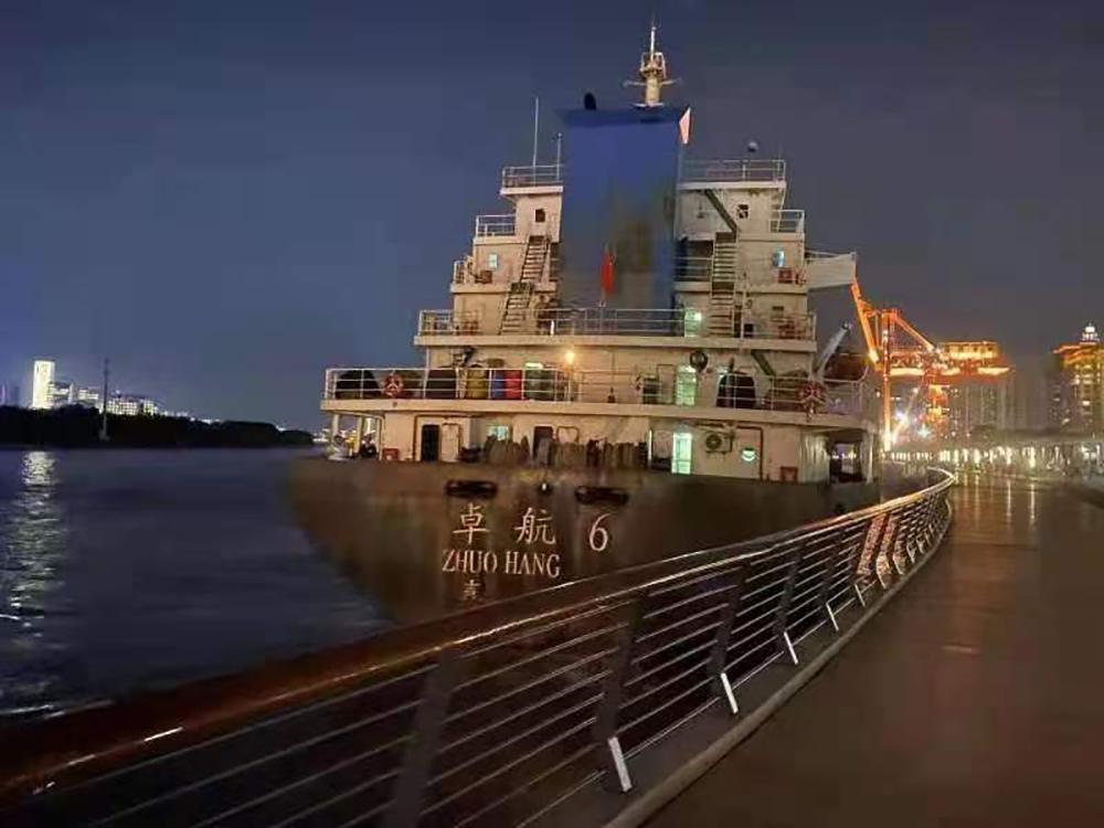 """上海海事局通报""""卓航6""""轮触碰徐汇滨江亲水平台原因"""