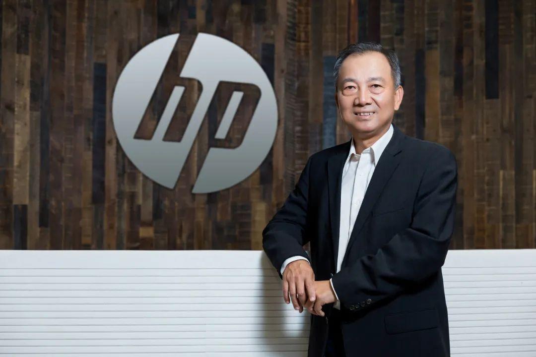 结缘16年,惠普近3亿台IT设备,从重庆销往全球!