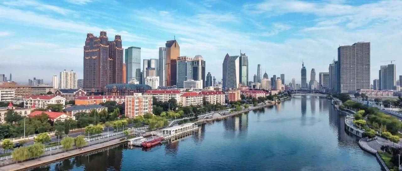 最新发布!全国现有超大城市7个,天津在列!