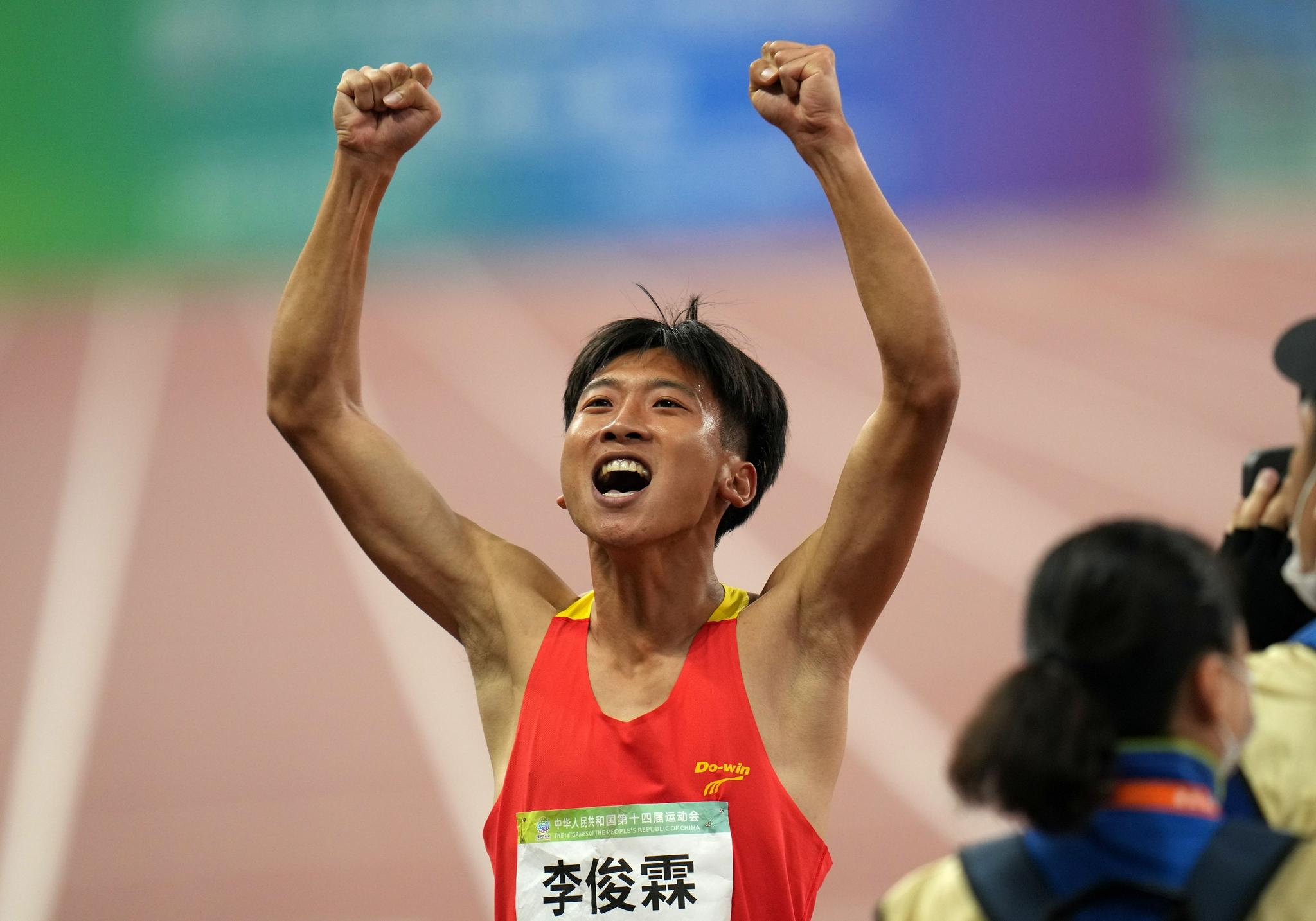 田径——男子800米决赛赛况