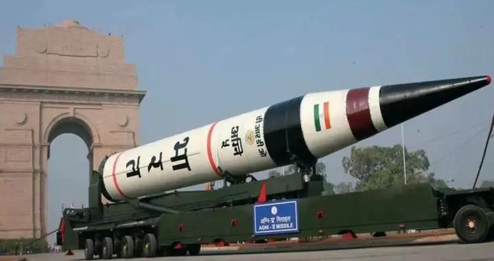 印度将试射可覆盖多个中国城市的洲际导弹?专家:战略威慑能力有限 印度有点过于夸张