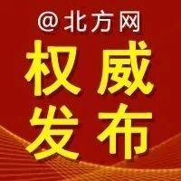 丰收的田野是最美的画卷(中国农民丰收节特别报道)\n——写在第四个中国农民丰收节即将到来之际