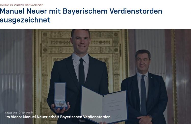 诺伊尔获得巴伐利亚州功绩勋章,州长亲自颁奖