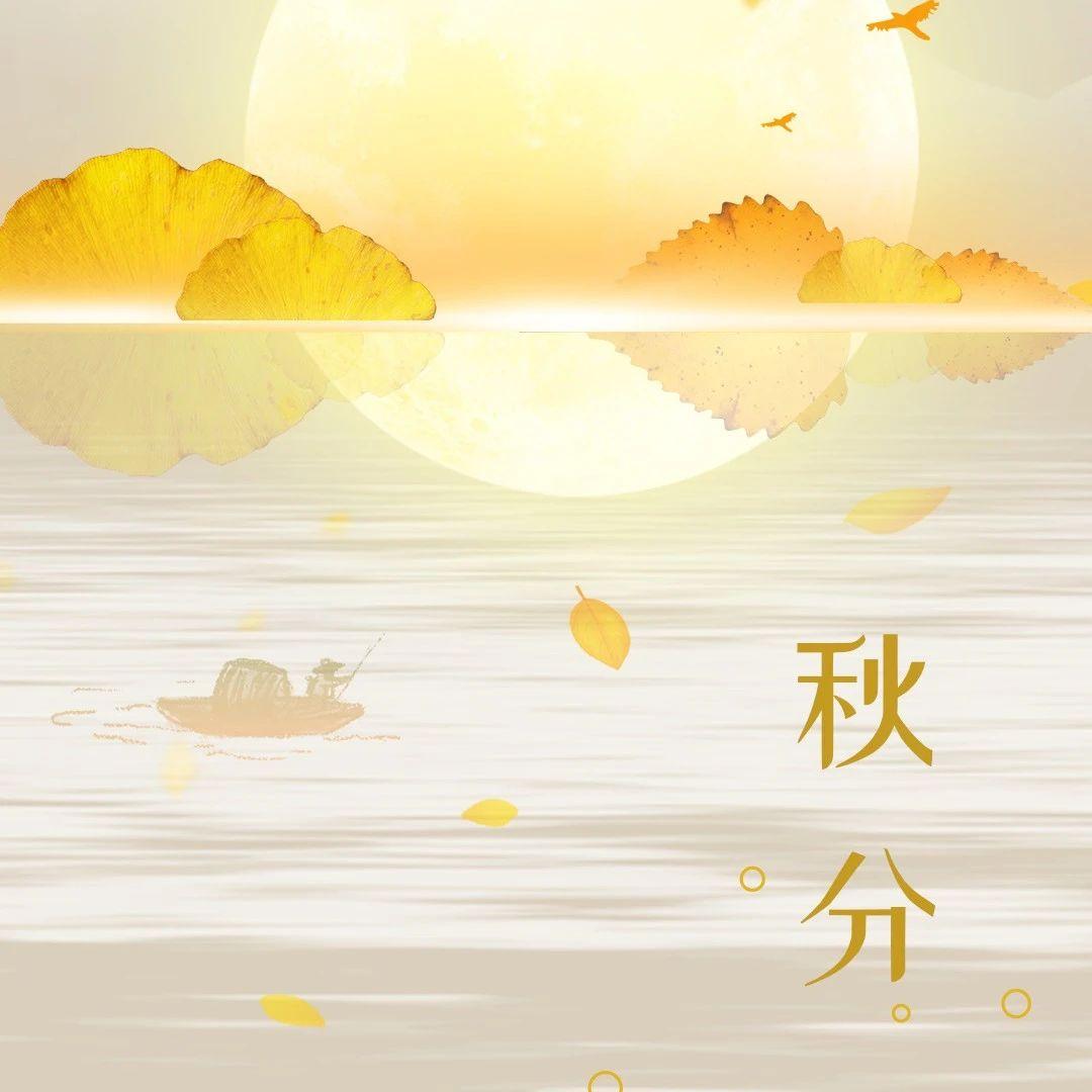 """今日秋分,""""秋老虎""""继续发威!最新全国入秋进程图来了"""