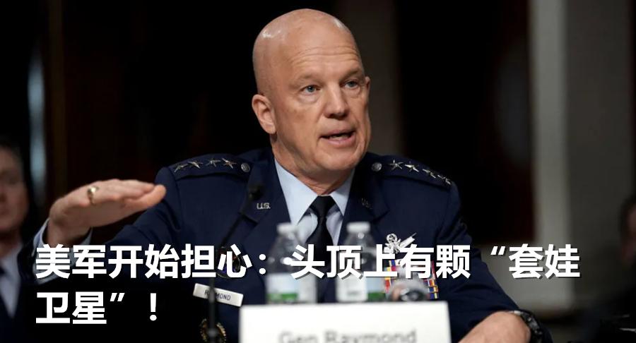 紧急寻人!西安至上海高铁发现1例阳性