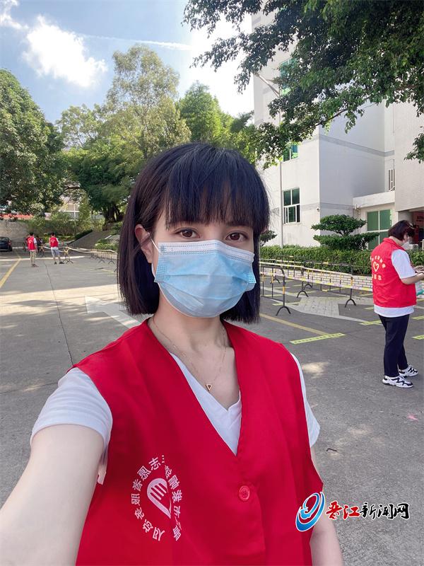 谢珊茹:希望能为疫情防控尽一份力