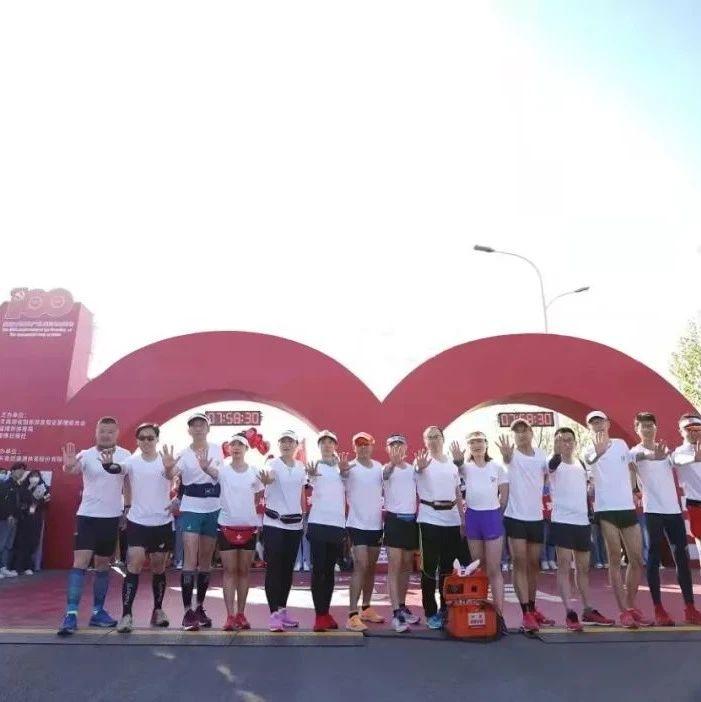 2021滨州黄河风情带马拉松赛招募医疗跑者!