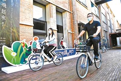 北京年底所有行政区将引入共享单车