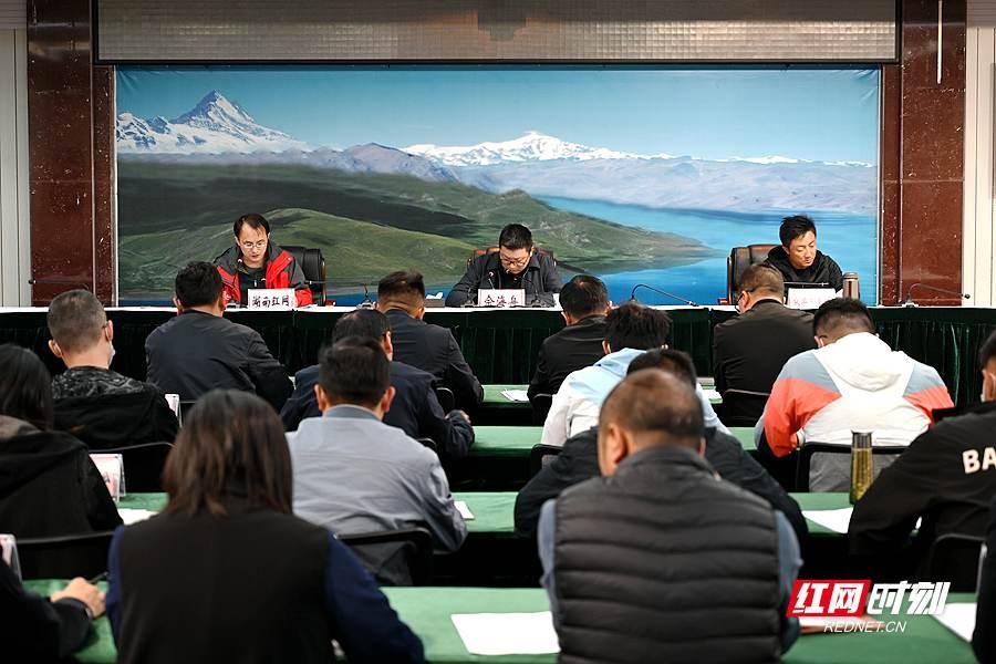 """西藏山南国道219""""一措再措""""高原房车自驾露营节专题会议召开"""