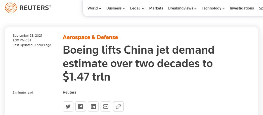 波音预测:中国未来20年将需要8700架新飞机,价值1.47万亿美元