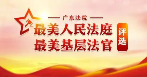 """陈伟章:""""三服务""""护航乡村振兴"""