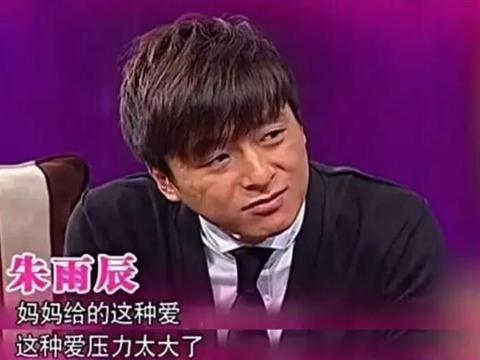 """曾与胡歌齐名的朱雨辰,消失多年后,活成了42岁的""""巨婴""""!"""