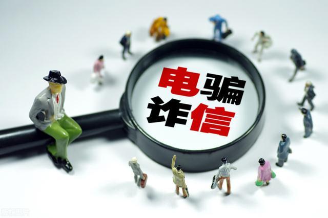 海南举行打击电信网络诈骗与跨境赌博反诈宣传活动