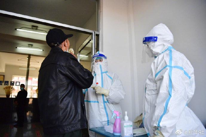 哈尔滨一县三区完成首轮核酸检测29人阳性