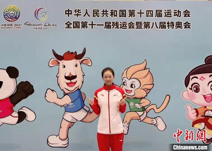 杨家玉:奥运失利后 我面对重大比赛多了几分坦然