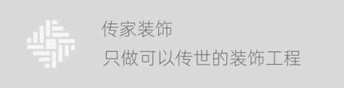 沐鸣2注册登录 珠海秋季能装修吗?传家装饰秋季装修应对小技巧