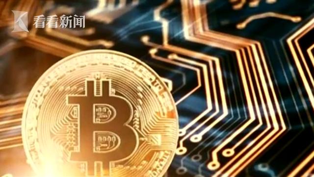 """视频 虚拟货币监管再升级 """"币圈大佬""""默默离场"""