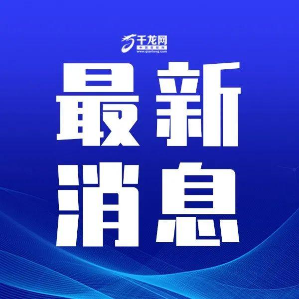 北京市最新控制吸烟条例全文来了!这些场所禁止吸烟!