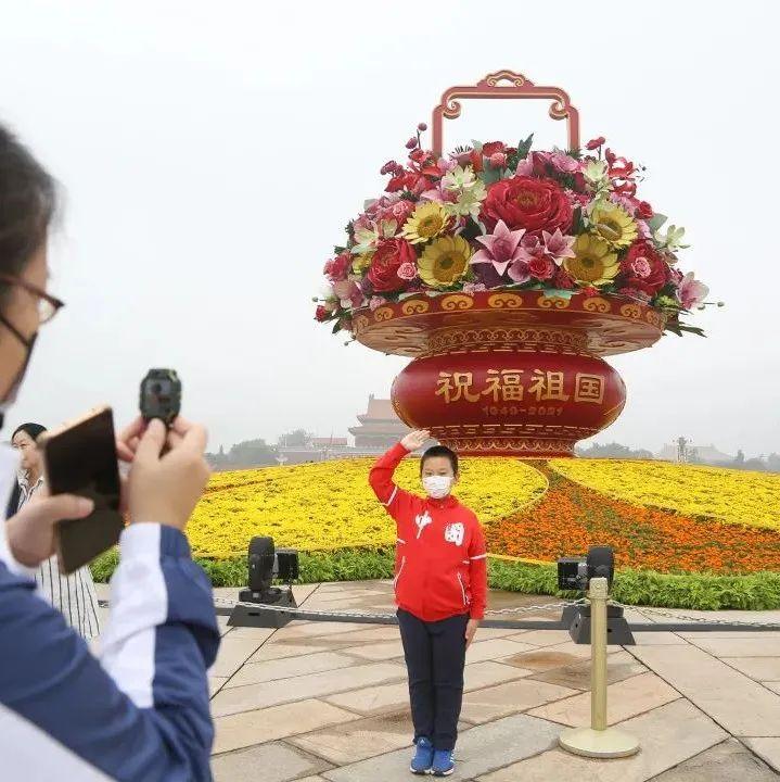 北京天安门广场和长安街沿线花卉布置今日全部完工